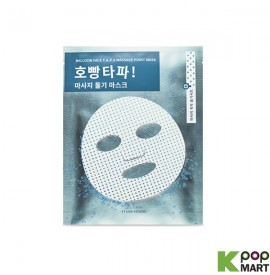 ETUDEHOUSE - Balloon Face...