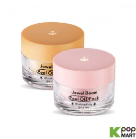 ETUDEHOUSE - Jewel Beam...