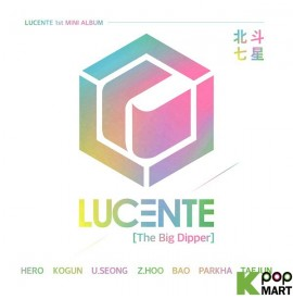 LUCENTE Mini Album Vol. 1 -...