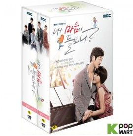 Can You Hear My Heart (DVD)...