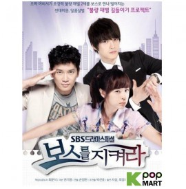 Protect the Boss (DVD)...