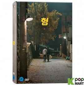 My Annoying Brother (DVD)...