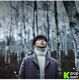 Jung Seung Hwan Debut Album...