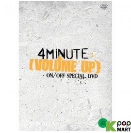 4Minute -  Volume up On/Off...