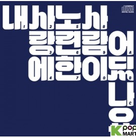 Jang Gi Ha & Faces Vol. 4...