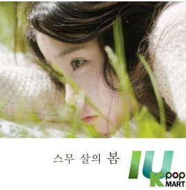 IU Single Album - Twenty...