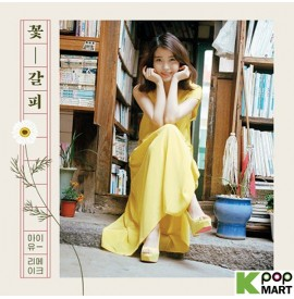 IU Special Remake Mini...