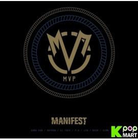 MVP Mini Album Vol. 1 -...