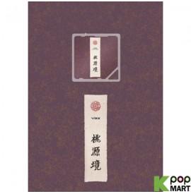 VIXX Mini Album Vol. 4 -...