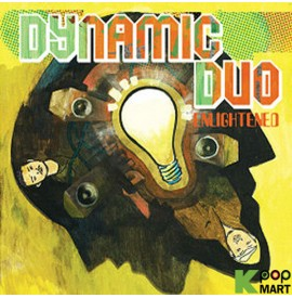 Dynamic Duo Vol. 3 -...