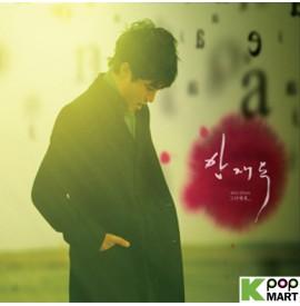 Ahn Jae Wook Mini Album -...