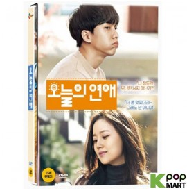 Love Forecast (DVD) (Korea...