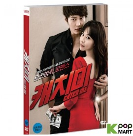 Steal My Heart (DVD)...