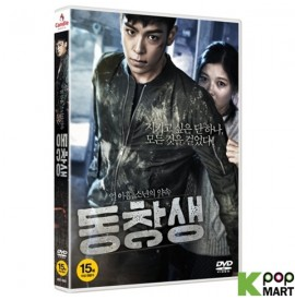 Commitment (DVD) (2-Disc)...