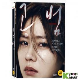Blood and Ties (DVD) (Korea...