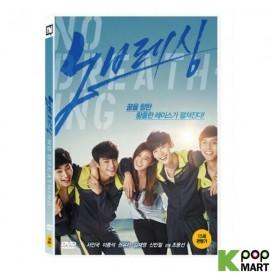 No Breathing (DVD) (Korea...