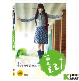 Holly (DVD) (Korea Version)