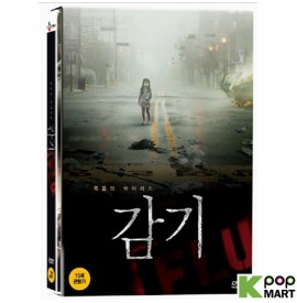 The Flu (DVD) (Korea Version)