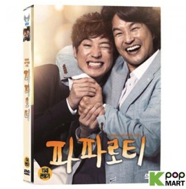 My Paparotti (DVD) (Korea...