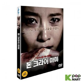 Don't Cry Mommy (DVD)...