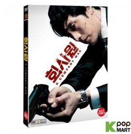 A Company Man (DVD)...