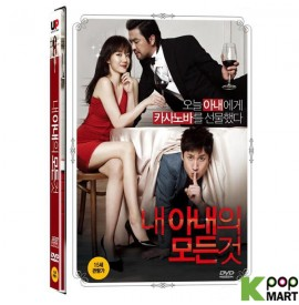 All About My Wife (DVD)...