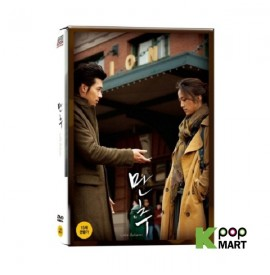 Late Autumn (DVD) (Normal...