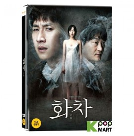 Helpless (DVD) (Korea Version)