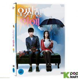 Spellbound (DVD) (Korea...