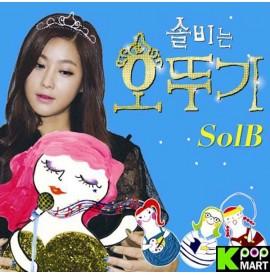 Sol B Mini Album - Sol B is...
