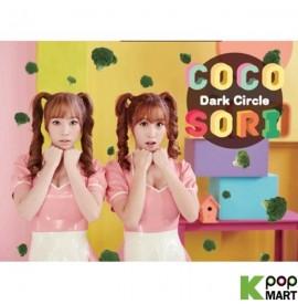 COCOSORI Single Album Vol....