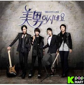 You're Beautiful OST (SBS...