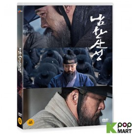The Fortress (2DVD) (Korea...