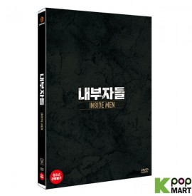 Inside Men (3DVD) (Normal...