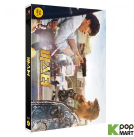 Master (2DVD) (Outbox...