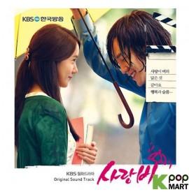 Love Rain : Sarangbi OST...