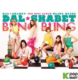 DalShabet Mini Album Vol. 3...