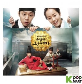 Rooftop Prince OST Part 1...