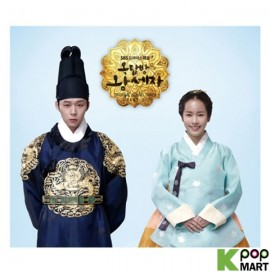 Rooftop Prince OST Part 2...