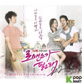I Need Romance OST (2012)...