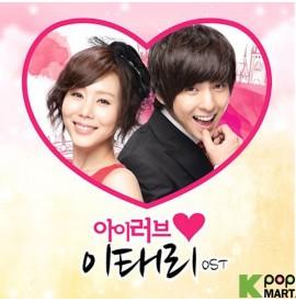 I Love Lee Tae Ri OST (tvN...