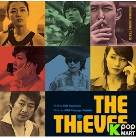 The Thieves OST