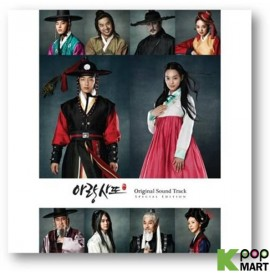 Arang and the Magistrate...
