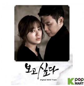 I Miss You OST (MBC TV...