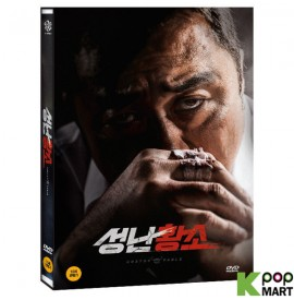 Unstoppable (DVD) (Korea...