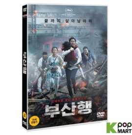 Train to Busan (DVD) (Korea...