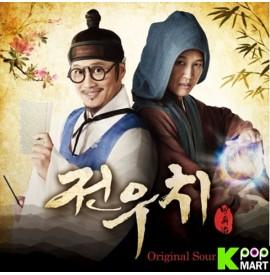 Jeon Woo Chi OST (KBS TV...