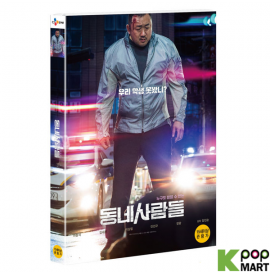 The Villagers (DVD) (Korea...