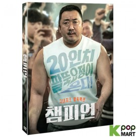 Champion (2DVD) (Korea...