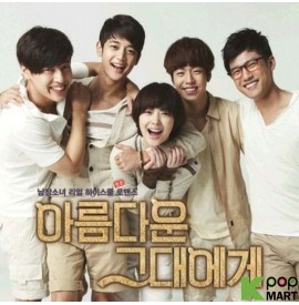 To the Beautiful You OST...